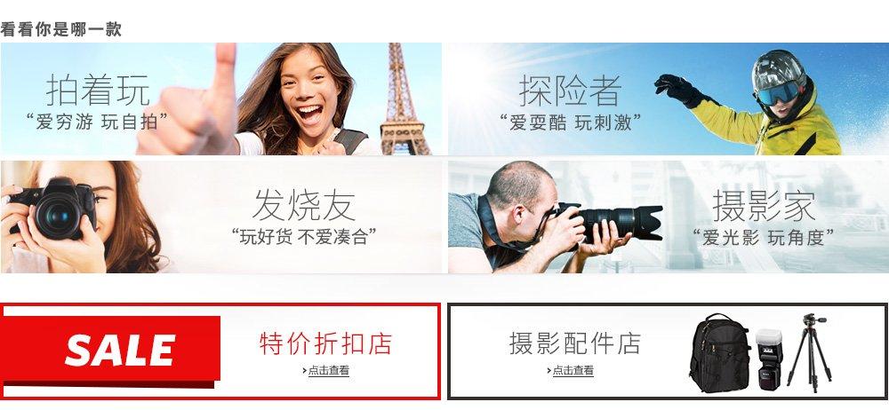 看看你是哪一款-亚马逊中国