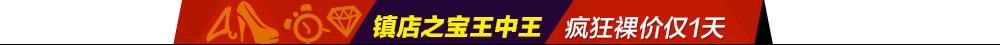 亚马逊11.11大促
