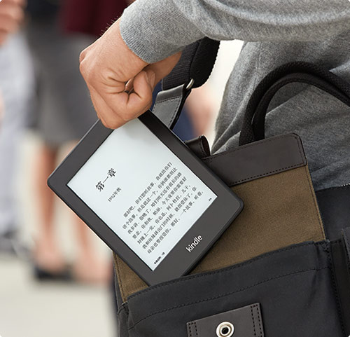 亚马逊官方的 Kindle PaperWhite 2 宣传图片