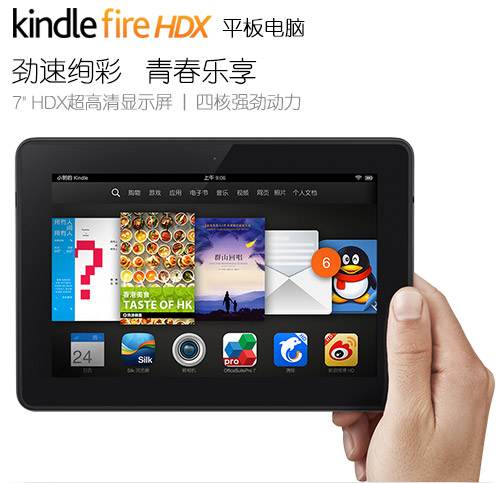 "Kindle Fire HDX 7"" Tablet 4G版本 $229"