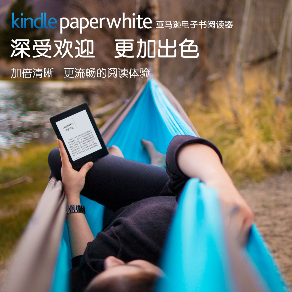 Kindle Paperwhite 3 首发开箱,简单对比kindle touch