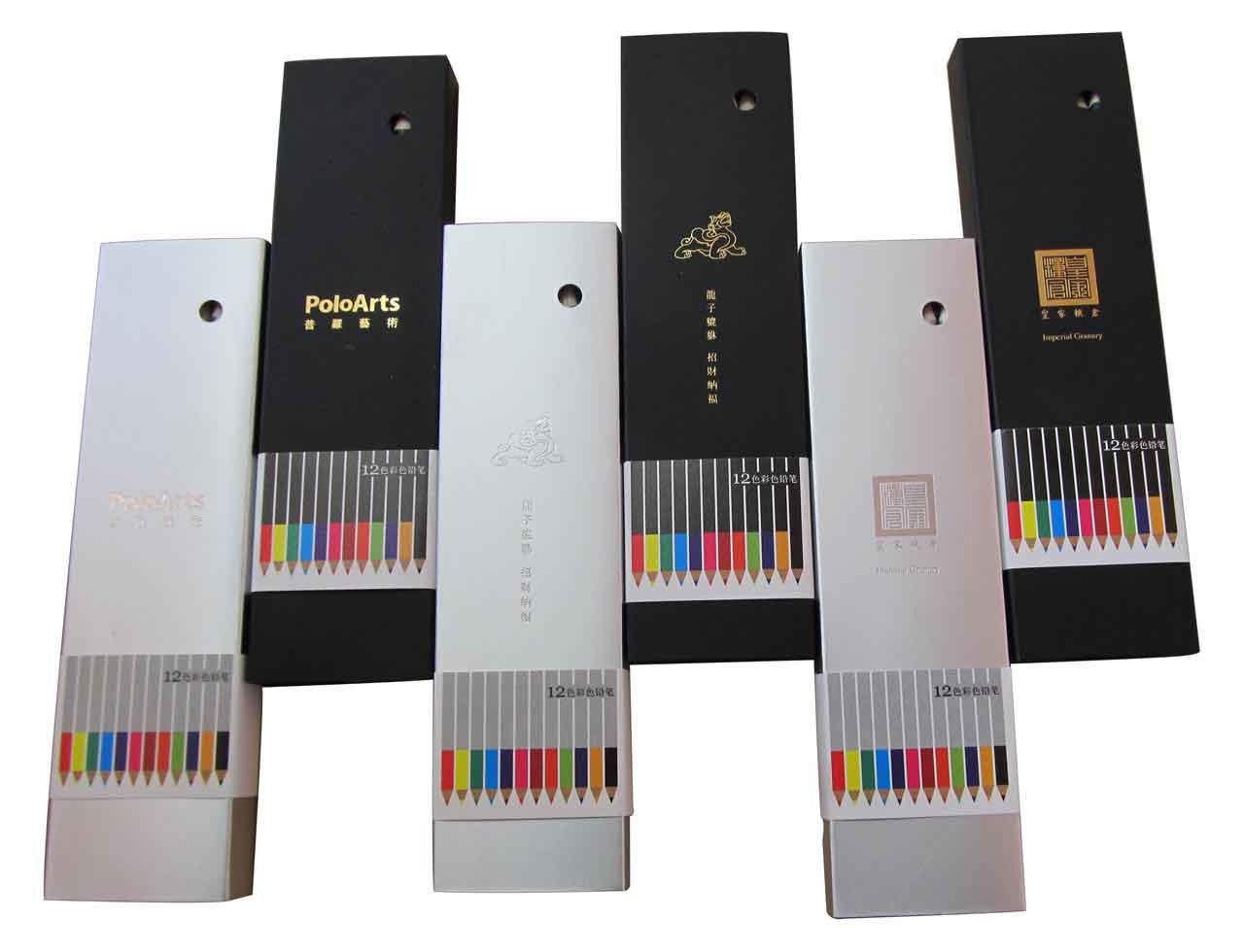 包装 包装设计 设计 1280_980