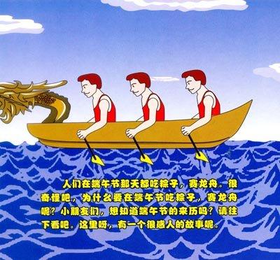 11 母亲节 父亲节 12 圣诞节 disc b 01 汉族 02 满族 03 蒙古族 04