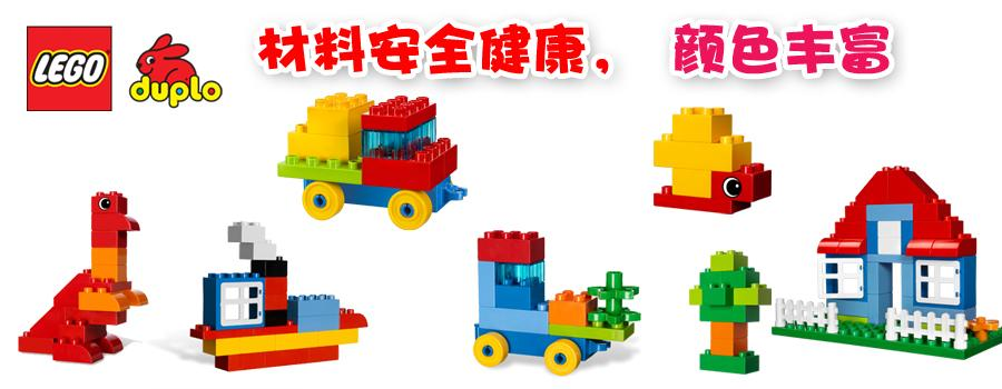 乐高玩具的图纸图片