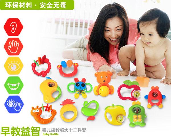 优贝比 可爱卡通的婴儿摇铃组合十二件套3322(礼盒装牙胶摇铃)