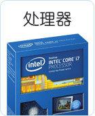 CPU-亚马逊