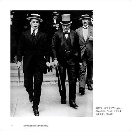 百年时尚摄影经典:图片里的20世纪