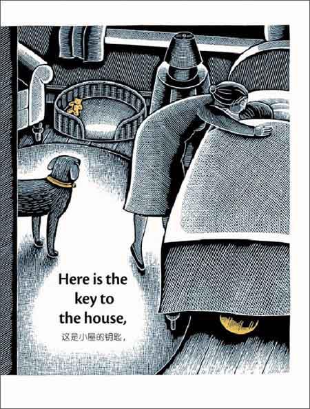 夜色下的小屋