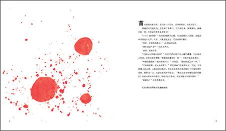 德国青少年文学奖推荐儿童绘本:颜色的战争