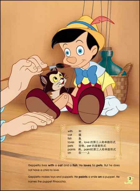 迪士尼双语电影故事•经典珍藏:木偶奇遇记