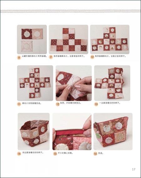 手缝零钱包