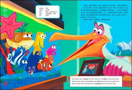 迪士尼双语电影故事•炫动影像:海底总动员