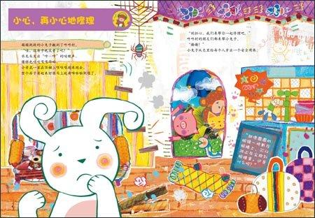 》等儿童书籍画插图