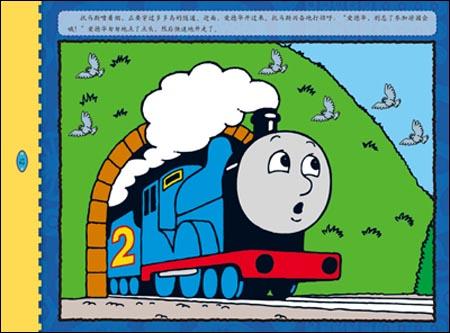 托马斯和朋友涂色故事书-快乐的家庭聚餐_乐乐简笔画
