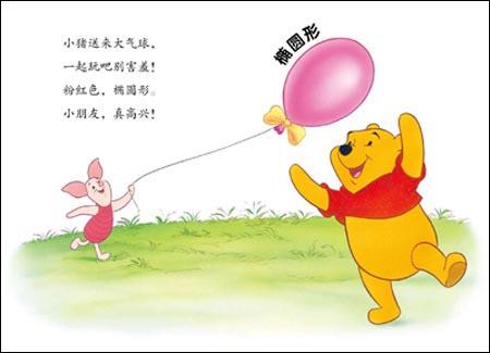 小熊维尼可爱的情感图形和图片可爱小熊维尼简笔画 可爱小熊维尼