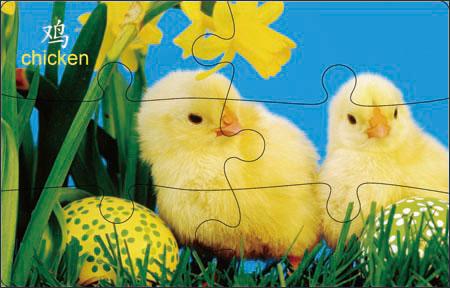 幼儿益智拼玩大卡:可爱的动物拼图卡平装–2012年5月1日
