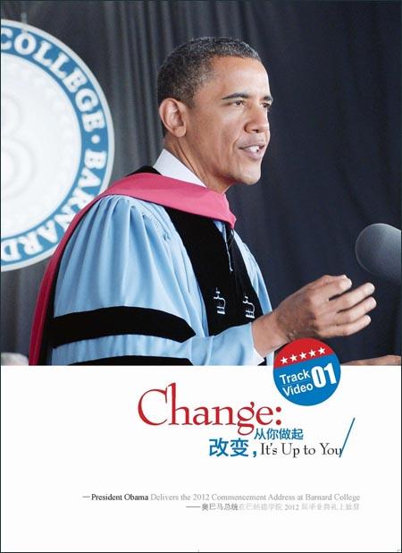 新东方•舌尖上的智慧:美国名校最佳毕业演说