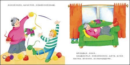 """为""""亲密一家人""""之一,本书是一本甜美,温馨,可爱,有趣的绘本"""