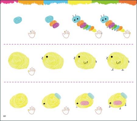 《指尖智慧儿童创意指印画:入门篇》以手指