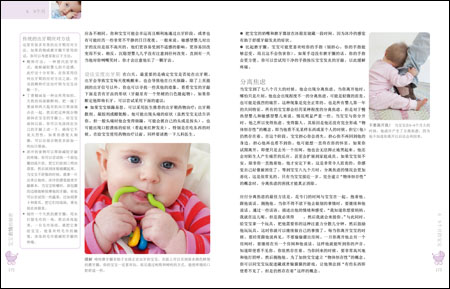 DK宝宝表情的秘密