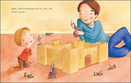 我的玩具骑士赢啦!:亚马逊:图书