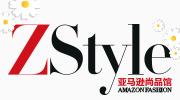 Zstyle 亚马逊尚品馆盛大揭幕