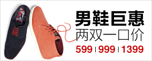男鞋两双一口价-亚马逊中国