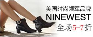 NineWest5-7-亚马逊中国