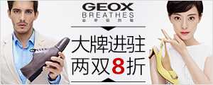设计师品牌女鞋 下单85折-亚马逊中国