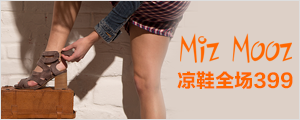 Miz Mooz 凉鞋全场399-亚马逊中国