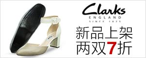 Clarks新品 2双7折-亚马逊中国