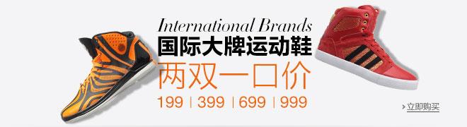 大牌运动鞋 两双一口价-亚马逊中国