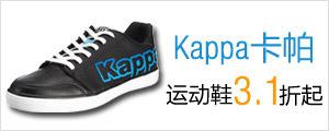 卡帕运动鞋3.1折起-亚马逊中国