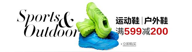 运动鞋/户外鞋满减大促-亚马逊中国