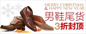 男鞋尾货 3折封顶-亚马逊中国