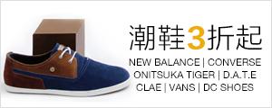 潮鞋3折起-亚马逊中国