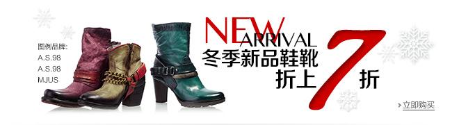 冬季新品 折上7折-亚马逊中国