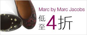 Marc by Marc Jacobs 时尚女鞋 低至4折-亚马逊中国