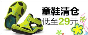 童鞋特价清仓-亚马逊中国