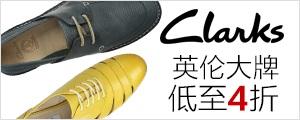 Clarks新品上架-亚马逊中国