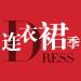连衣裙季-亚马逊中国