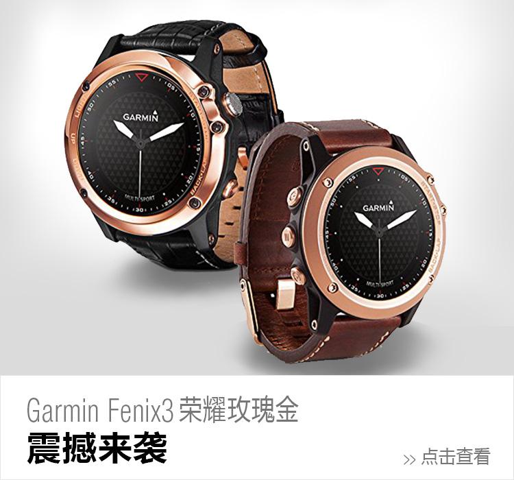 表 皮带 摄像机 摄像头 手表 数码 腰带 750_700