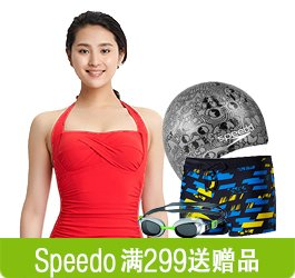 speedo满299送防水袋