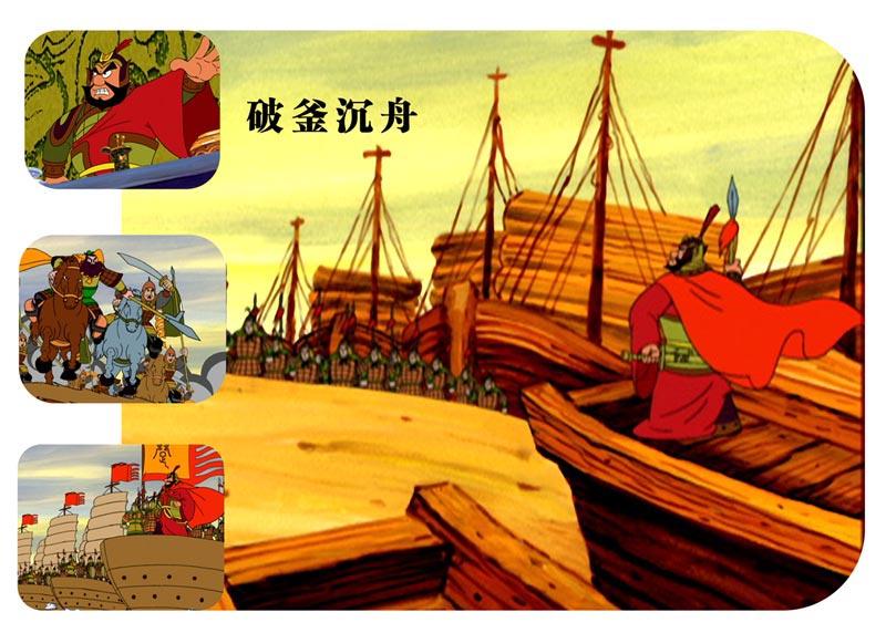 中华柱绘画步骤
