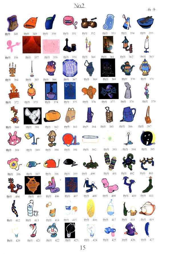 蝌蚪和螃蟹卡通图片