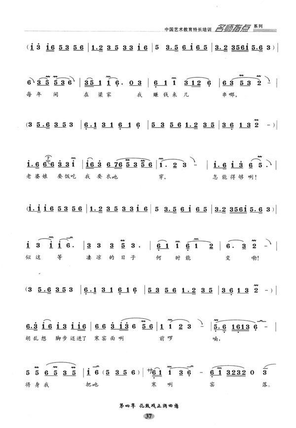 花鼓戏是由山歌,民歌小调发展而来
