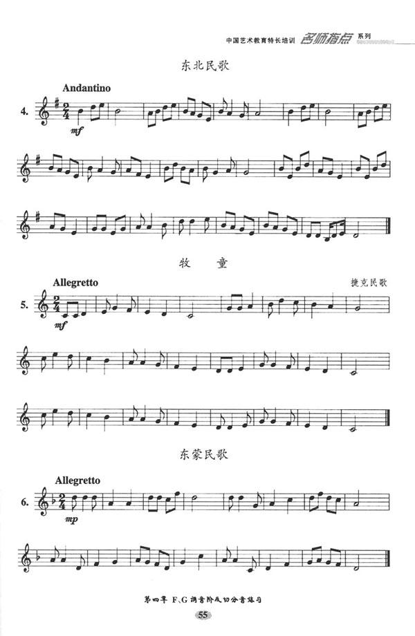 小种子歌谱-基督教歌曲《主啊愿你拉住我们的手》铜管乐队简谱,有大、小鼓、小