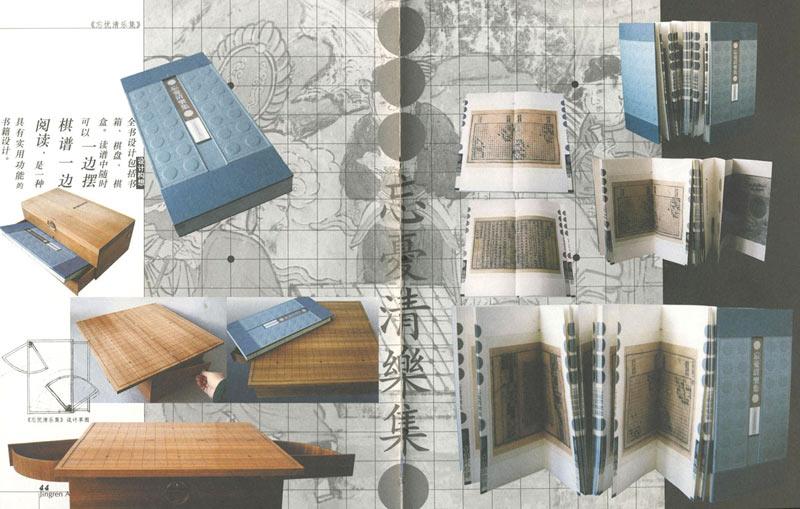 方形书籍内页排版设计图片图片