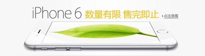 iPhone6 -亚马逊