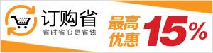 订购省-亚马逊中国